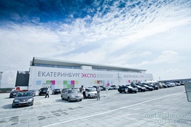 МВЦ Екатеринбург-ЭКСПО