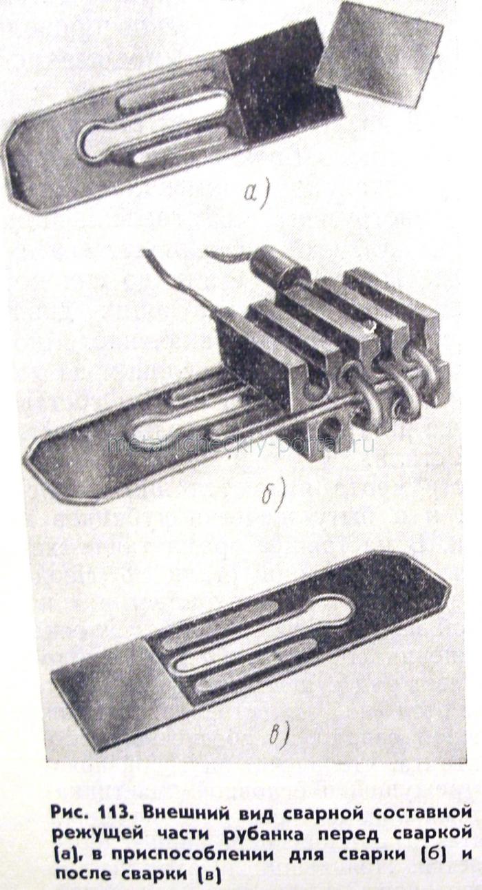 Сварка и резка металлов, Диффузионная сварка в вакууме неперспективный