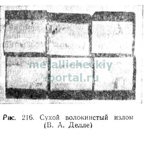 свойства конструкционной стали: