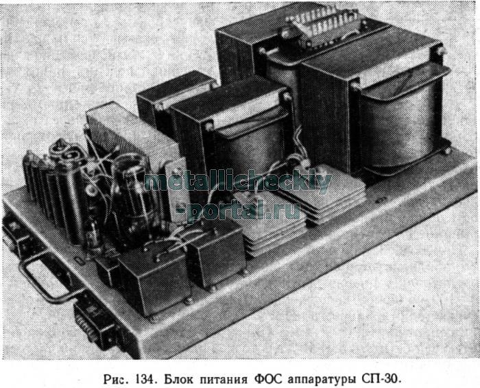 Наиболее полно преимущества...  В Институте электросварки им. Е. О. Патона разработана схема электронного...