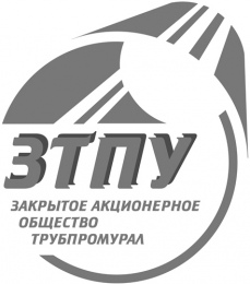 "Логотип компании ЗАО ""Трубпромурал"""