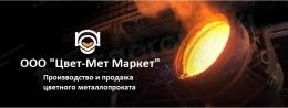 "Логотип компании ООО ""Цвет-Мет Маркет"""