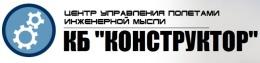 """Логотип компании ООО """"КБ Конструктор"""""""