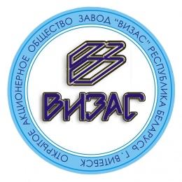 """Логотип компании ОАО завод """"ВИЗАС"""""""