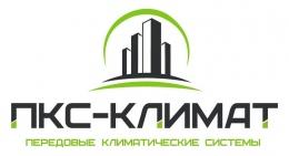 """Логотип компании ООО """"Передовые Климатические системы"""""""