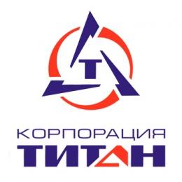 "Логотип компании ООО ""Производственная корпорация Титан"""