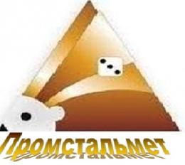 """Логотип компании ООО """"ПромСтальМет"""""""