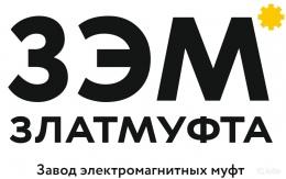 """Логотип компании ООО """"Завод Электромагнитных Муфт """"Златмуфта"""""""