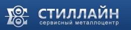 "Логотип компании ООО СМЦ ""Стиллайн"""