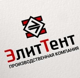 """Логотип компании ООО """"Производственная компания ЭлитТент"""""""