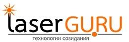 "Логотип компании ООО ""Лазер Гуру"""