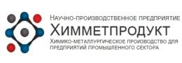 "Логотип компании ООО НПП ""ХИММЕТПРОДУКТ"""
