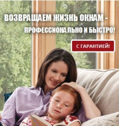 "Логотип компании ООО ""ОкноРемСила"""