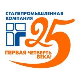 """Логотип компании ОАО """"Сталепромышленная компания"""""""