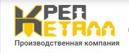 """Логотип компании ООО """"КрепМеталл"""""""