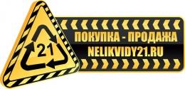"""Логотип компании Компания ООО """"Неликвиды 21"""""""