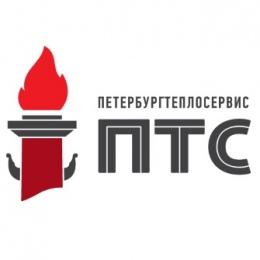 """Логотип компании ООО """"ПетербургТеплоСервис"""""""