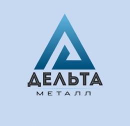 """Логотип компании ООО """"Дельта"""""""