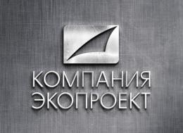 "Логотип компании ООО ""Компания Экопроект"""