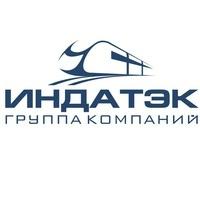 """Логотип компании ООО """"Индатэк"""""""