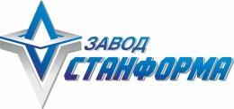 "Логотип компании ООО Завод ""Станформа"""