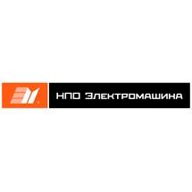 """Логотип компании АО """"НПО """"Электромашина"""""""