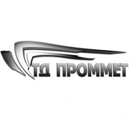 "Логотип компании ТД ""Проммет"""
