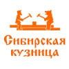 "Логотип компании ООО ""Сибиская кузница"""