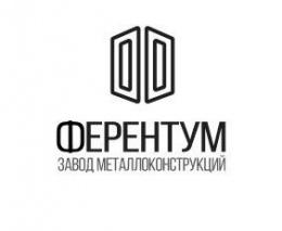 "Логотип компании ООО ""СК ФЕРЕНТУМ"""