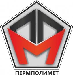 """Логотип компании ООО """"Пермполимет Плюс"""""""