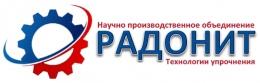 """Логотип компании ООО """"НПО """"Радонит"""""""