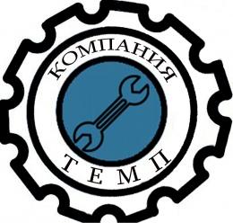"""Логотип компании ООО """"Темп"""""""