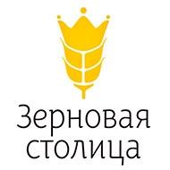 """Логотип компании Группа компаний """"Зерновая Столица"""""""