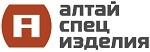 """Логотип компании ЗАО """"АлтайСпецИзделия"""""""