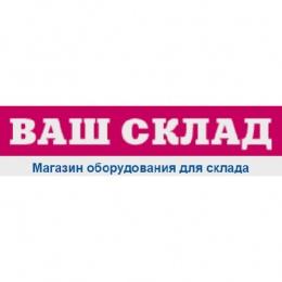 """Логотип компании ООО """"ТСК-РУС"""""""