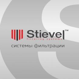 "Логотип компании ООО ""Спецпромсервис"""