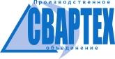 """Логотип компании ООО """"ПО """"СВАРТЕХ"""""""