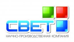 "Логотип компании ТОО НПК ""Свет"""