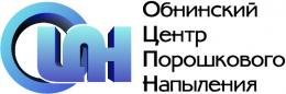 """Логотип компании ООО """"Обнинский центр порошкового напыления"""""""