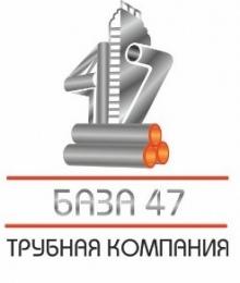"""Логотип компании ООО """"Трубная Компания """"БАЗА 47"""""""