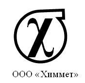 "Логотип компании ООО ""Химмет"""