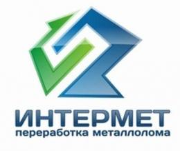 """Логотип компании ООО """"Интермет"""""""