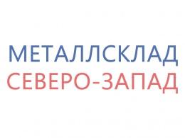 """Логотип компании ООО """"МеталлСклад Северо-Запад"""""""