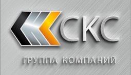 "Логотип компании ООО ""ГК СКС"""
