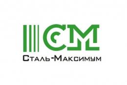 """Логотип компании ООО """"Сталь Максимум"""""""