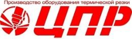 """Логотип компании ООО """"Центр Плазменной Резки"""""""