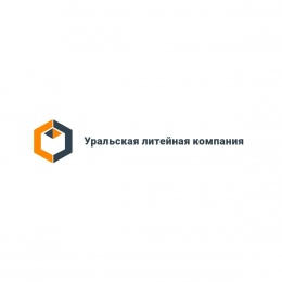 """Логотип компании ООО """"Уральская литейная компания"""""""