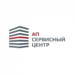 """Логотип компании ООО """"АП Сервисный Центр"""""""