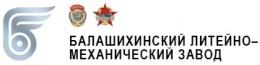 """Логотип компании ОАО """"Балашихинский литейно-механический завод"""""""