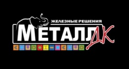 "Логотип компании ООО ""Металл-Дк"""